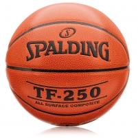 Krepšinio kamuolys SPALDINGNBA NBA TF250 7 Basketball balls