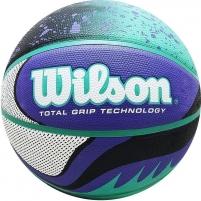 Krepšinio kamuolys WILSON MVP 295 WTB1419XB07 brown Krepšinio kamuoliai