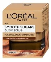 Kūno šveitiklis L´Oréal Paris Skin (Smooth Sugars Glow Scrub) 50 ml Kūno šveitikliai