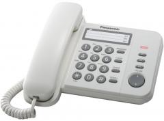 Laidinis telefonas Panasonic KX-TS520EX1W white