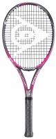 Lauko teniso raketė SRX CV 3.0 F LS G2 TESTINE Āra tenisa raketes