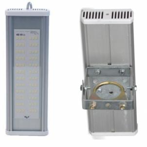 Led šviestuvas Viled Modul 36 W, universalus Apšvietimas, LED lempos