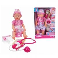 Lėlė Simba NBB Baby with Doctor Access.