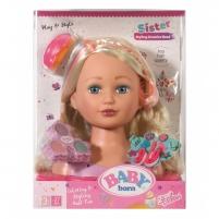 Lėlės galva 43 cm šukuosenoms ir makiažui su priedais | Baby Born | Zapf Creation 827307 Rotaļlietas meitenēm