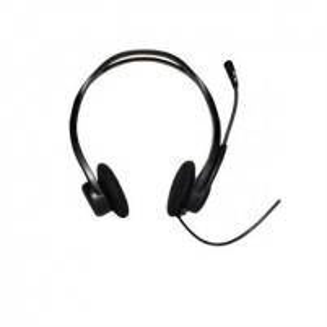 Logitech Headset 960, frequensy 20-20000 Hz/1xUSB (4 PIN USB Type A)/2.4 m cable/USB, OEM Laidinės ausinės