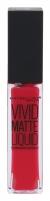 Lūpų dažai Maybelline Color Sensational 30 Fuchsia Ecstasy Vivid Matte Liquid Lipstick 8ml Lūpų dažai