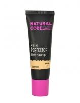 Makiažo pagrindas Lumene Natural Code Skin Perfector Matt Makeup Cosmetic 30ml 12 Fudge Makiažo pagrindas veidui