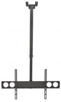 Manhattan Ceiling mount for TV LED/LCD/PLASMA, 37-70, 50kg, adjustable, VESA
