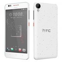 Mobilus telefonas Desire 825 DS EEA Status White