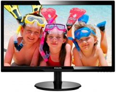 Monitorius Philips 246V5LHAB/00, 24 LED, Full HD, HDMI, Garsiak., Juodas