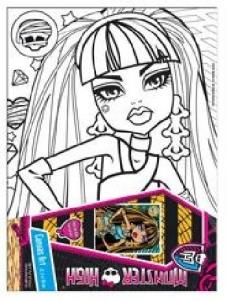 Monster High 6611