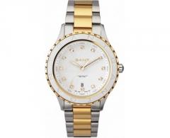 Moteriškas laikrodis Gant Byron W70533