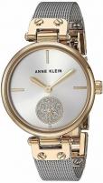Moteriškas laikrodis Anne Klein AK/3001SVTT