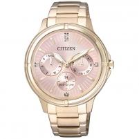 Sieviešu pulkstenis Citizen FD2033-52W