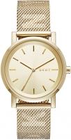 Moteriškas laikrodis DKNY Soho NY2621