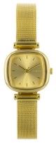 Moteriškas laikrodis Komono Moneypenny Royalle km284 Moteriški laikrodžiai