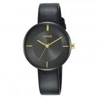 Moteriškas laikrodis LORUS RG259QX-9