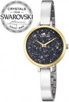 Женские часы Lotus Swarovski L18562/2