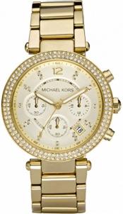 Moteriškas laikrodis Michael Kors MK 5354 Moteriški laikrodžiai