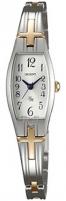 Moteriškas laikrodis Orient FRPCX006W0