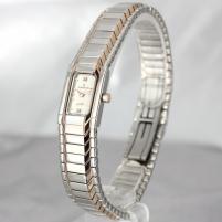 Moteriškas laikrodis Romanson RM3520 LJ WH