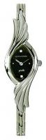 Moteriškas laikrodis Romanson RM5125 LW BK