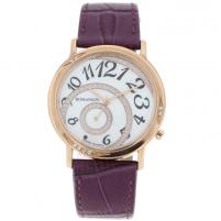 Moteriškas laikrodis Romanson TL6155CLRWH