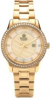 Moteriškas laikrodis Royal London 21319-02