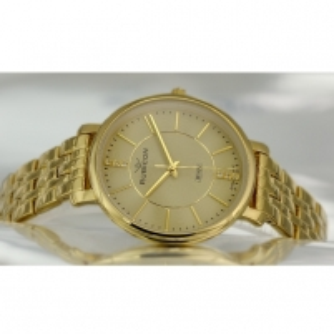 Moteriškas laikrodis RUBICON RNBD65GIGX03BX