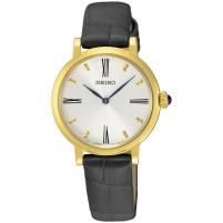 Women's watches Seiko SFQ814P2