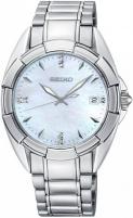 Moteriškas laikrodis Seiko SKK885P1
