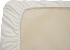 Neperšlampama paklodė su guma - 80x160x15 cm