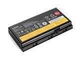 Nešiojamo kompiuterio pakrovėjas ThinkPad Battery 78++ (8 cell) for P70