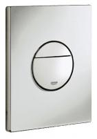 Nova Cosmo mygtukas, vertikalus, matinis, turintis dvi dalis