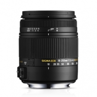 Sigma 18-250mm F3.5-6.3 DC Macro OS HSM for Canon Lēcas