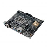 Pagrindinė plokštė ASUS H110M-PLUS LGA1151 microATX