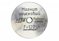 Paieškos magnetas Redmag F120 Super strong retrieving magnet Metal detectors and accessories