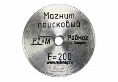 Paieškos magnetas Redmag F200 Super strong retrieving magnet Metalo detektoriai ir aksesuarai