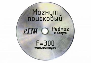 Paieškos magnetas Redmag F300 Super strong retrieving magnet Metāla detektori un piederumi