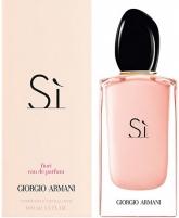 Parfumuotas vanduo Giorgio Armani Si Fiori Eau de Parfum 50ml Духи для женщин