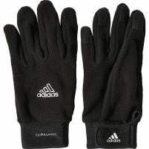 Pirštinės adidas FieldPlayer 033905 Tactical gloves