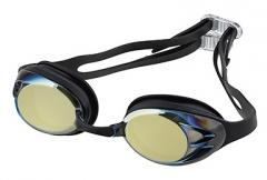 Plaukimo akiniai FASHY MIRROR Glasses for water sports