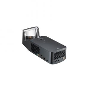 Projektorius LG PF1000U White, 1000 ANSI lumens, Full HD(1920x1080)