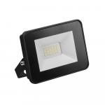 Prožektorius LED, 20W, IP66, paviršinis, juodas, 6000K, siauras, GTV SLIM LD-SFC20W-64 Īpašam nolūkam lampas