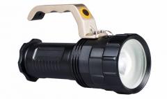 Prožektorius Torch LED LB0109 Libox Prožektori, apgaismojums