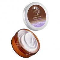 Raminantis kūno kremas su levandomis ir ramunėlėmis Avon Planet Spa Aromatherapy 200 ml