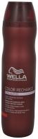 Šampūnas plaukams Wella Professional Color Recharge (Cool Blonde Shampoo) 250ml Šampūnai plaukams