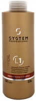 Wella SP Luxe Oil Keratin Protect Shampoo Cosmetic 1000ml Shampoos for hair