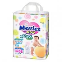 Sauskelnės MERRIES PM 6-10kg 58vnt. Kūdikių higienos prekės, sauskelnės