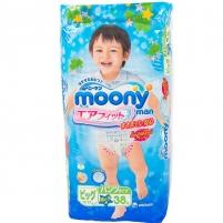 Sauskelnės MOONY boy PBL 12-17kg 38vnt. Kūdikių higienos prekės, sauskelnės
